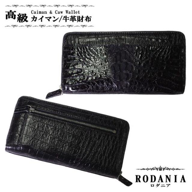 ロダニア RODANIA 長財布 メンズ レディース CJN0277CAHBKSの通販 by スマートサービス's shop|ラクマ