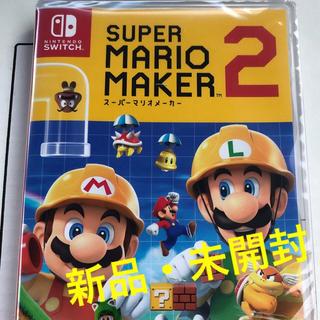 ニンテンドースイッチ(Nintendo Switch)のswitch マリオメーカー2 新品・未開封(家庭用ゲームソフト)