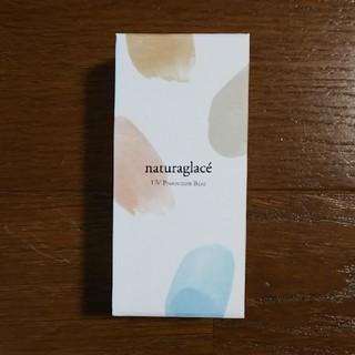 ナチュラグラッセ(naturaglace)のナチュラグラッセ  UVプロテクションベース  新品未開封(日焼け止め/サンオイル)