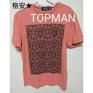 トップマン(TOPMAN)のトップマン Tシャツ(Tシャツ/カットソー(半袖/袖なし))