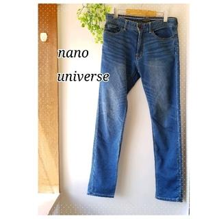 ナノユニバース(nano・universe)のナノユニバース デニム(デニム/ジーンズ)
