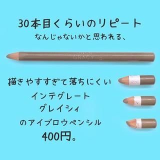 900(リング(指輪))