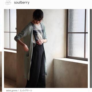 ソルベリー(Solberry)のマイユ様専用☆ソウルベリー ロングカーディガン ミントグリーン(カーディガン)