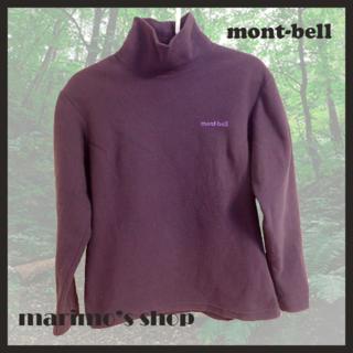 モンベル(mont bell)のモンベル シャミース ハイネックセーター(女性用、パープル系)中古品(ニット/セーター)