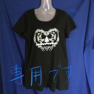 ユニクロ(UNIQLO)のユニクロ・半袖 ロングTシャツ・黒×シルバー・レース半袖トップス・専用です(Tシャツ(半袖/袖なし))