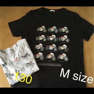 GU - お揃い 親子 Tシャツ半袖 130 & M    ②点セット