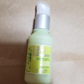 ロクシタン(L'OCCITANE)のL'OCCITANE ロクシタン ミルキーローション 乳液 新品(乳液 / ミルク)