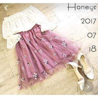 ハニーズ(HONEYS)の花柄刺繍チュールスカート(ひざ丈スカート)