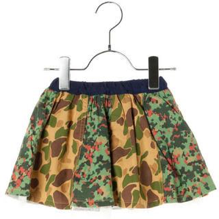 ブリーズ(BREEZE)の【新品】BREEZE ブルマ付きスカート 90cm(スカート)