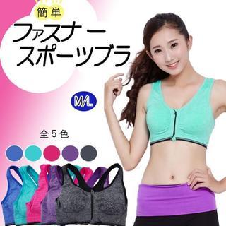 ☆★割引有り★☆【MーL】 スポーツブラ(ブラ)