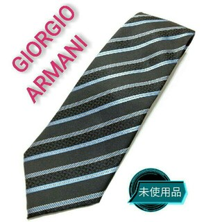ジョルジオアルマーニ(Giorgio Armani)の未使用品 GIORGIO ARMANI アルマーニ レジメンタルネクタイ(ネクタイ)