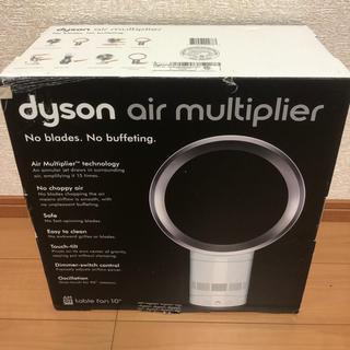 ダイソン(Dyson)のdyson エアーマルチプライヤー ホワイト AM01 25 WMSS US(扇風機)