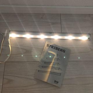 イケア(IKEA)のIKEA  STRIBERG(センサーライト)(フロアスタンド)