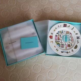 ティファニー(Tiffany & Co.)の新品 ティファニー お皿 2枚セット(食器)