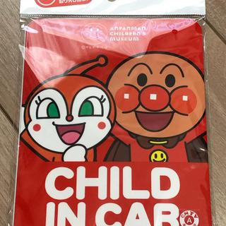アンパンマン(アンパンマン)の【新品】アンパンマン カーマグネット『CHILD IN CAR 』赤 (車外アクセサリ)