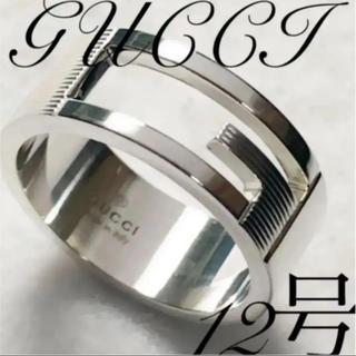 グッチ(Gucci)のGUCCI指輪 12号(リング(指輪))