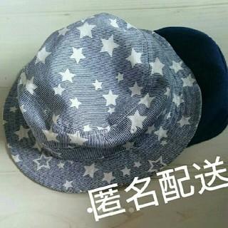 アカチャンホンポ(アカチャンホンポ)のアカチャンホンポ 帽子 48cm 男の子 男児(帽子)