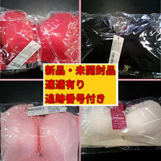 ☆★割引有り★☆【拡張ホック付き】育乳ナイトブラ+ショーツセット(ブラ)
