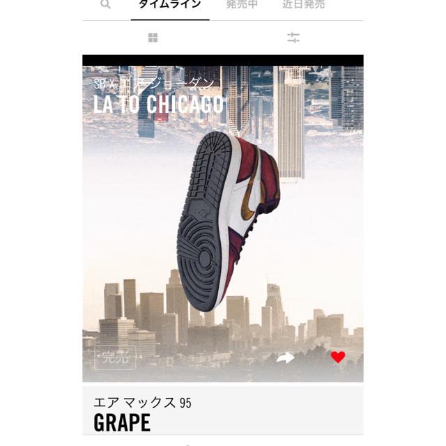 NIKE(ナイキ)のNike sb x jordan1 Defiant LA to Chicago  メンズの靴/シューズ(スニーカー)の商品写真