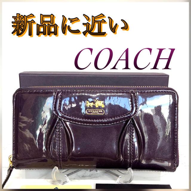 COACH - COACH✨長財布 エナメル‼️パープルの通販 by ao's shop|コーチならラクマ