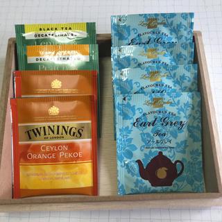 紅茶 ティーバッグ 8袋セット(茶)