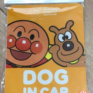 アンパンマン(アンパンマン)の【新品】アンパンマン カーステッカー『DOG IN CAR 』オレンジ(車外アクセサリ)