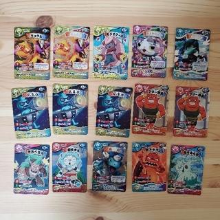 バンダイ(BANDAI)の妖怪ウォッチ レア カード まとめ売り 美品❗(カード)