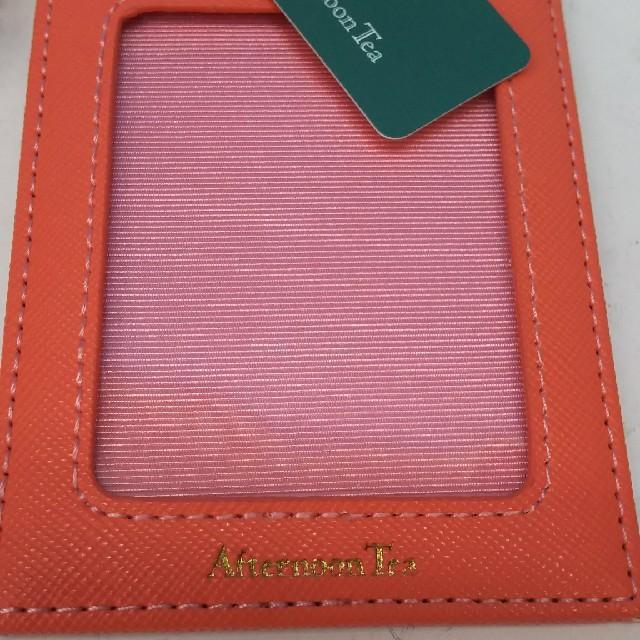 AfternoonTea(アフタヌーンティー)の新品 アフタヌーンティー リールパスケース・オレンジ レディースのファッション小物(パスケース/IDカードホルダー)の商品写真
