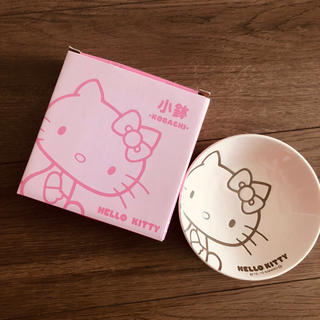 ハローキティ - 【新品未使用】ハローキティ お皿 小鉢 お箱付き
