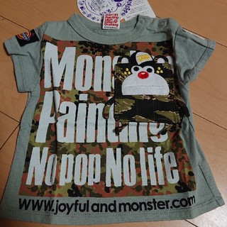 ジャム(JAM)のJAM Tシャツ(Tシャツ)