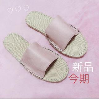 ʚ꒰⑅新品今期!ピンク👡エスパーシャワーサンダル⑅꒱ɞ(サンダル)