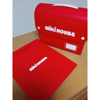 ミキハウス(mikihouse)のミキハウスギフトbox&ショッパー(ショップ袋)