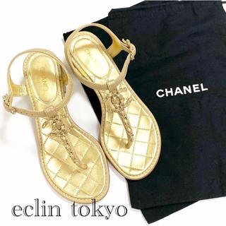 シャネル(CHANEL)のシャネル《ココマーク》ストラップ サンダル チェーン マトラッセ E1548(サンダル)