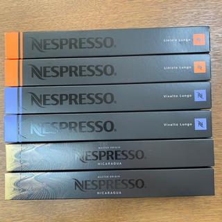 ネスレ(Nestle)のネスプレッソ カプセル 新品 送料無料(コーヒー)
