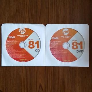 Zumba - ズンバのCDとDVDのセット