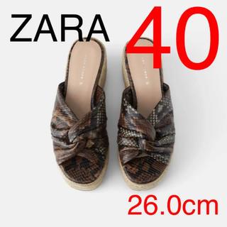 ザラ(ZARA)のZARA ザラ 新品 パイソン柄 レザー ウエッジサンダル 40(サンダル)