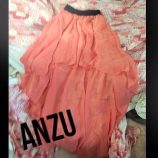 アンズ(ANZU)のフィッシュテールスカート☆送料込み(ひざ丈スカート)