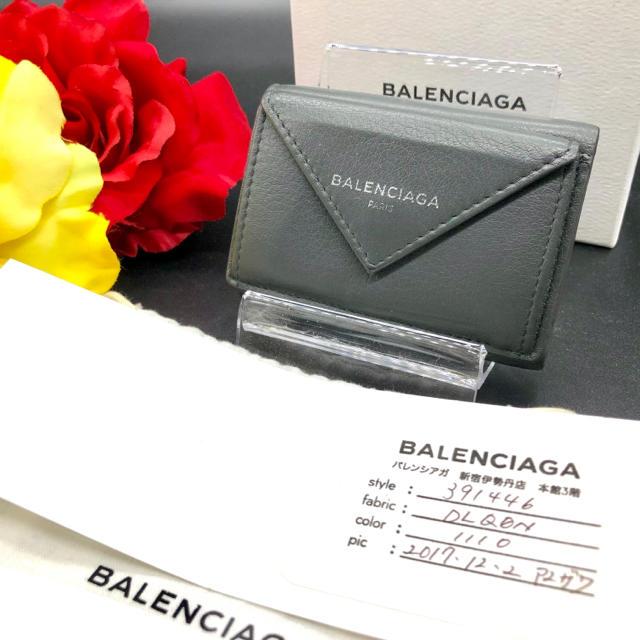 Balenciaga - 【即日発送✨】美品✨バレンシアガ ペーパーミニウォレット 折り財布の通販 by Hiro'shop✨フォロワー様大歓迎✨|バレンシアガならラクマ