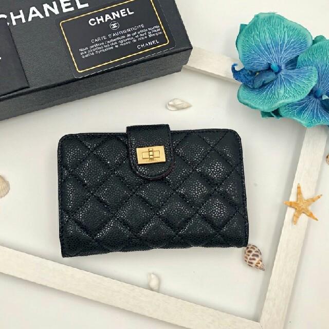 CHANEL - 美品Chanelシャネル 折り財布、カード入れ、小銭入れの通販 by 石🕷原🔵⚫️'s shop|シャネルならラクマ
