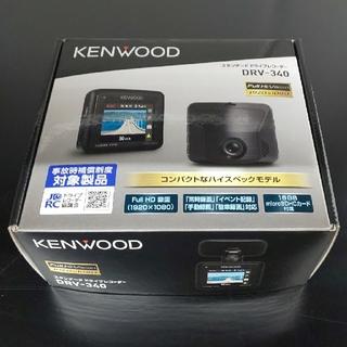 KENWOOD - ケンウッド ドライブレコーダー DRV-340