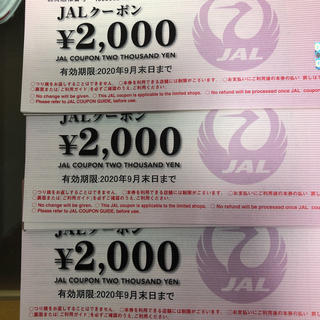 JAL(日本航空) - JALクーポン 2,000×24枚