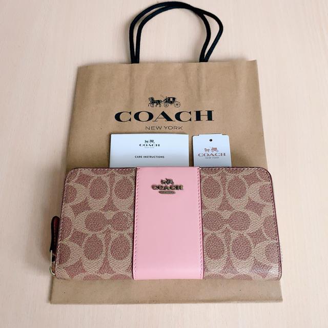 COACH - 【新品】COACH 長財布 ピンク ベージュの通販 by Lin♡'s shop⇨プロフィール必読|コーチならラクマ