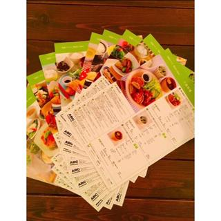 【Zyukiii様専用】ABC Cooking基礎クラスレシピ・片面印刷(料理/グルメ)