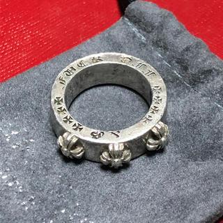 エーアンドジー(A&G)のA&G  7ミリ ダブルスペーサーリング(リング(指輪))