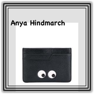 アニヤハインドマーチ(ANYA HINDMARCH)のAnya Hindmarch  カードケース(名刺入れ/定期入れ)