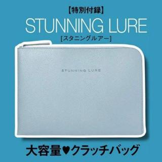 スタニングルアー(STUNNING LURE)のGINGER ジンジャー 5月 付録 スタニングルアー クラッチバッグ (クラッチバッグ)