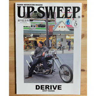 UP-SWEEP ハーレー ライフスタイル