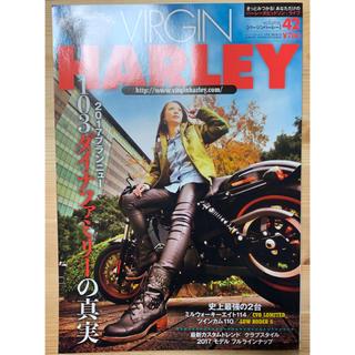 VIRGIN-HARLEY バージンハーレー