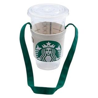 スターバックスコーヒー(Starbucks Coffee)の☆値下げしました☆台湾限定☆スタバのかわいいドリンクホルダー/カップホルダー(日用品/生活雑貨)