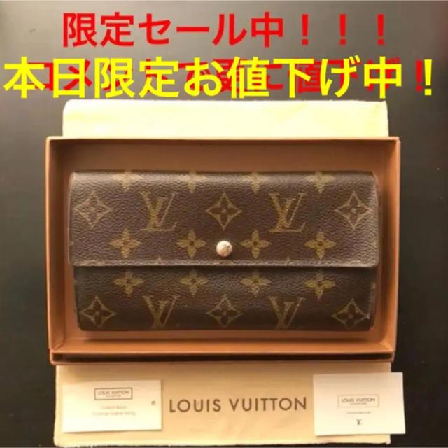スーパー コピー ロレックス 時計 | LOUIS VUITTON - 【限定セール中】 ルイヴィトン モノグラム 長財布 【コメントで更に値下げ】の通販 by ヴェラニディ's shop|ルイヴィトンならラクマ